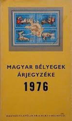 A marcipánmester című könyvünk borítója