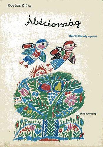 Ábécéország című könyvünk borítója
