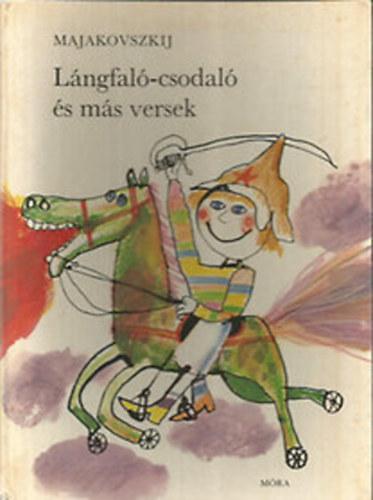 Lángfaló-csodaló és más versek című könyvünk borítója