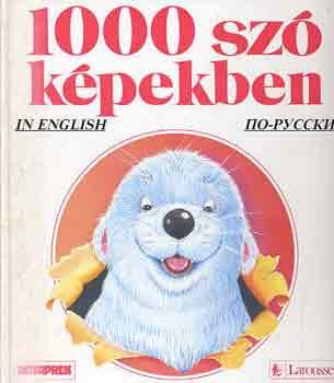 1000 szó képekben (angolul és oroszul is)
