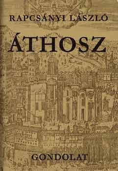 Áthosz