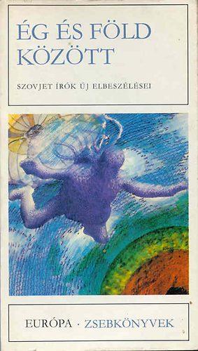 Ég és föld között (Szovjet írók új elbeszélései)